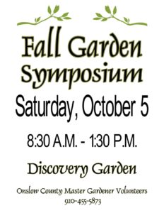 Cover photo for Fall Garden Symposium Is Coming in October